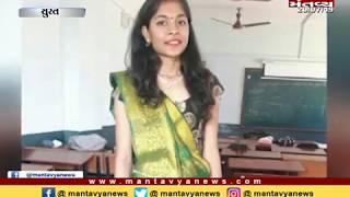 Surat: પીપલોદની કોલેજમાં યુવતીનો આપઘાત - Mantavya News