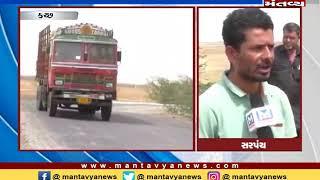Kutch: ભુજથી હાજીપીર ખાવડાને જોડતો માર્ગ બિસ્માર - Mantavya News