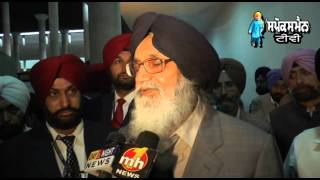 Punjab Vidhan Sabha | 14th State Assembly Session