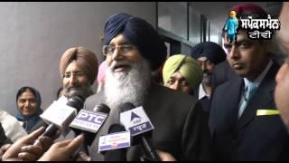 Punjab Vidhan Sabha | 14th State Assembly Session | 2nd Day