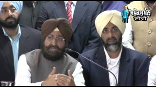 Punjab Congress & People's Party of Punjab today formally announced Cong PPP alliance in Punjab