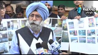 Violation of Code Of Conduct By Shiromani Akali Dal Party Says , H S  Phoolka