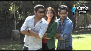 New Punjabi Movie 'Mr & Mrs 420' Star Cast In Chandigarh