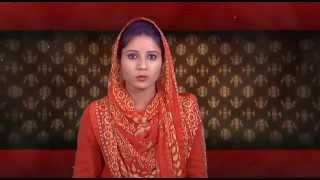 Sikh Itihas De Jharokhe Ton | 23 March | Rozana Spokesman
