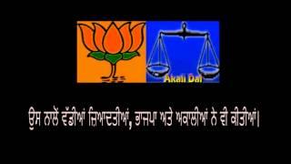 Election 2014 Part 7