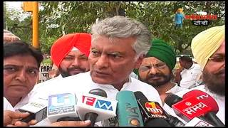 Congress MLA's protest outside CM Residence, CM Came out to Take Memorandum