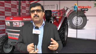 Mahindra & Mahindra launches new gen Arjun Novo Tractor