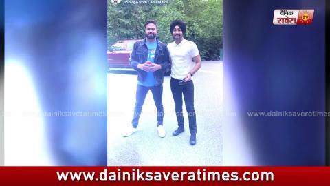 Ranjit Bawa ਜਲਦ ਲੈਕੇ ਆਸਕਦੇ ਨੇ New Song | Sukh Sanghera | Dainik Savera