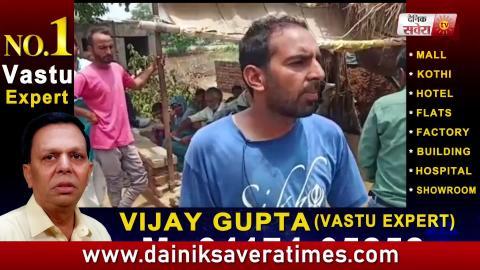 Video- Ghaggar के पानी को रोकने में Govt Fail, लोगों के Homes में जा रहा है पानी