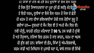 Secular Akali Dal  needs to concentrate on governance rather than Gurdwaras