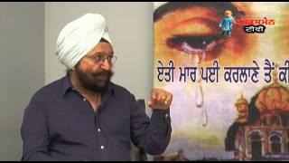 Tain ki dard na Aya    Prof  Gurdarshan Singh Dhillon Part  2