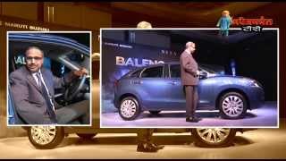 Maruti Suzuki has Launched The Baleno Hatchback In Chandigarh