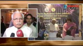 Will Use Space Technologies In Development Planning Haryana Chief Minister Mr Manohar Lal Said
