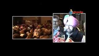 The Monsoon War By Capt Amrinder Singh, Book Release Function