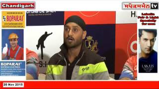 Harbhajan Singh During The Press Conference In Chandigarh
