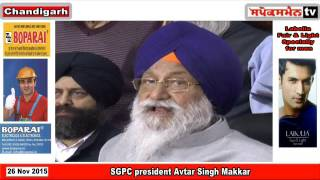 SGPC Executive Body Meeting At Chandigarh ,Makkar Refused To Comment On Burning Issues