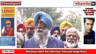 SAD Amritsar and United Akali Dal to Meet Governor Punjab