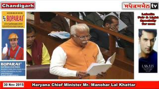 Haryana Chief Minister Mr Manohar Lal addressing the Assembly on the first day of Haryana Vidhan Sa