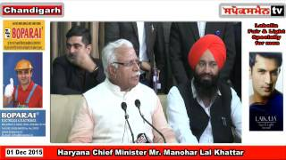 Haryana Chief Minister Mr Manohar Lal Addressing The Press Confernce On The 2nd Day of Haryana Vidh