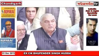 Haryana Ex CM BHUPINDER SINGH HUDDA Addressing The Press Conference At  Haryana Vidhan Sabha