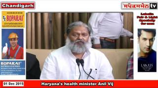 Haryana's Health Minister Anil Vij Addressing The Press Conference Haryana Vidhan Sabha