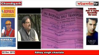 Addressing a Press Conference At His Chandigarh Residence, Mr  Abhay Singh Chautala