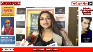 Sonali Bendre's New Book The Modern Gurukul