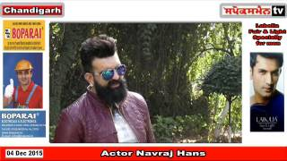 Navraj Hans Sung His Unreleased Song On Spokesman Tv  All Set For Bollywood Debue