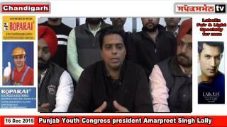 "Punjab Youth Congress for ""SHAHEED BHAGAT SINGH International AIRPORT Chandigarh"