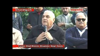 Ex C M Haryana Bhupinder Singh Hooda Dares Govt on national herald row