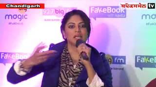 Kavita kaushik in comedy show fakebook with kavita