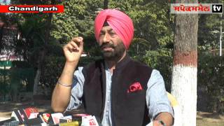 Sukhpal Singh Khaira press conference at press Club
