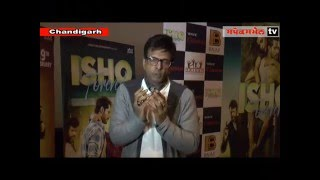 Javed Jaffrey shared with us