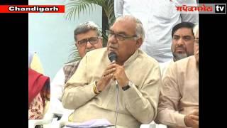 Jat quota violence Congress demands Prez rule in Haryana