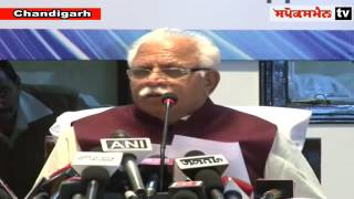 Haryana Chief Minister, Mr  Manohar Lal addressing a press conference at Chandigarh
