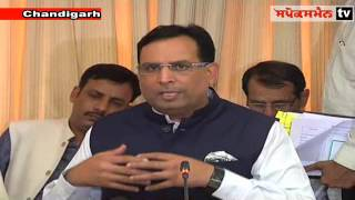 Finance Minister, Captain Abhimanyu addressing a press conference after presenting Budget