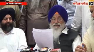 SGPC chief Avtar Singh Makkar addressed a press conference At Amritsar
