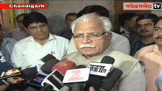 Haryana Assembly Golden Jubilee 2-day special session Can be Held , said the Chief Minister