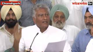 Sh  Sunil Jakhar, former CLP leader hold a press conference regarding Rs  12000 cr scam in food grai