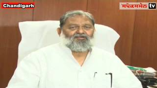 Anil Vij, Addressing a press conference