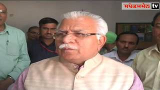 Haryana Chief Minister Mr Manohar Lal Speaking on SYL