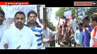 Chandigarh Youth Congress Protest Against BJP Government Increasing Price Of Petrol n Gas