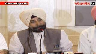 Expelled Congress  leader Jagmeet Brar Addressing  Press Conference