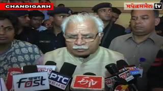 Haryana CM Manohar Lal Khattar Speaking on jat movement