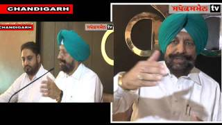 Captain Amrinder gives clean chit to Kamal Nath.