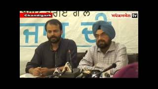 Kejriwal to release 51 points 'Youth Manifesto' on July 3 at Amritsar