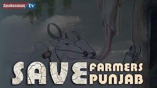Save Farmers Save Punjab