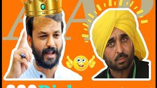 AAP Dialogue di tabahi: Spoof