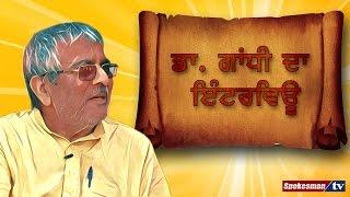 Arvind Kejriwal is Dictator: Dharamvira Gandhi