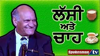Funny Punjabi Poetry